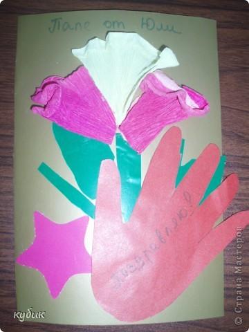 вот такую газету поздравления мы сделали нашим папам, дети рисовали пальчиками фото 2