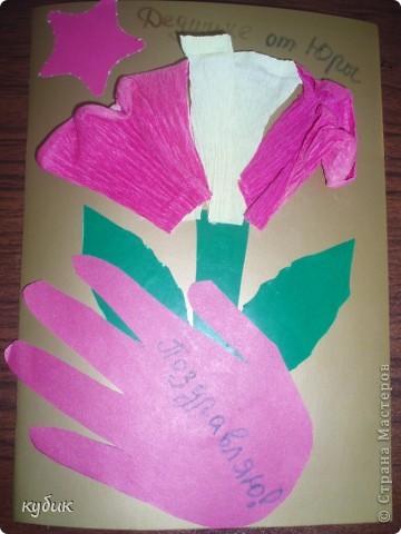 вот такую газету поздравления мы сделали нашим папам, дети рисовали пальчиками фото 3