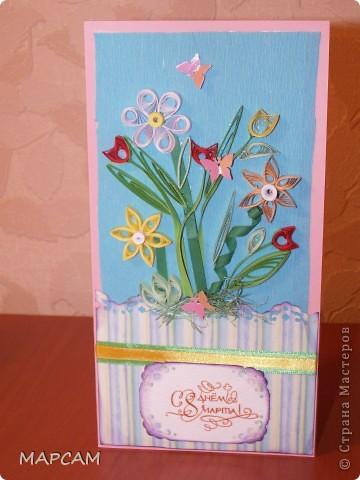 Доброго всем времени суток, здравствуйте. Выставляю на ваш суд порцию новых открыток к 8 марта (собирала правда в композиции их мама, потому что я не успеваю, много всего навалилось). Итак, начнем по порядку.... фото 2