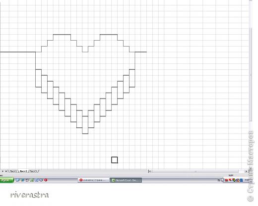 В поисках идей к дню святого Валентина наткнулась в интернете на вот такое сердце! Тут же его сделала, оказалось не очень сложно! фото 2