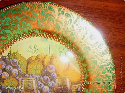 Набор тарелочек. фото 7
