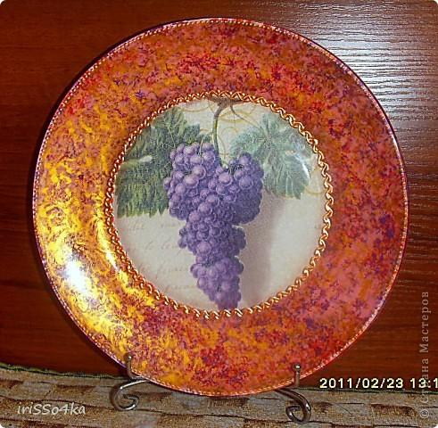 Набор тарелочек. фото 11