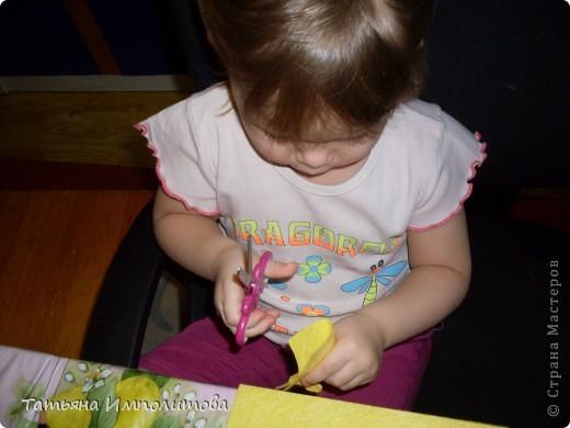 Этой открыткой София(3,2г)поздравила тётю с Днём рождения фото 3