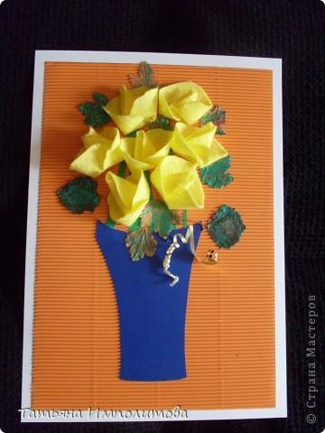 Этой открыткой София(3,2г)поздравила тётю с Днём рождения фото 2