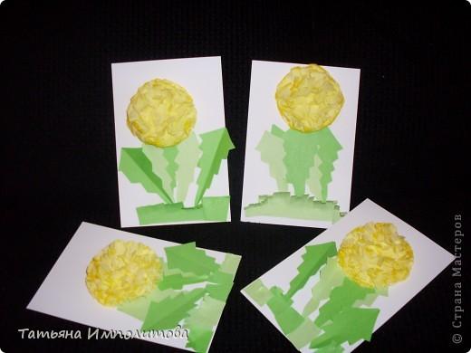 Этой открыткой София(3,2г)поздравила тётю с Днём рождения фото 8