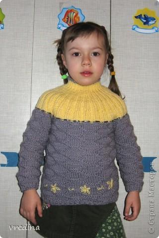 Теплый свитер для Солнышка