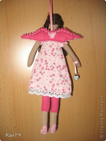 Вот такая принцесса родилась в подарок хорошей девочке (подростку) Кате. фото 2