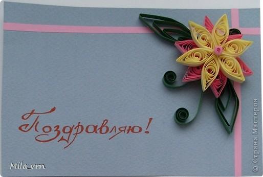 Мне очень нравятся открытки-уголки в технике квиллинг, а главное - занимает не много времени! фото 1