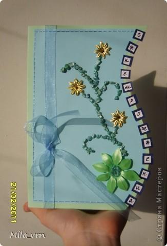 Открытка была сделана в подарок подруге фото 2