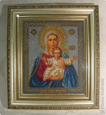 Богородица Умиление фото 3