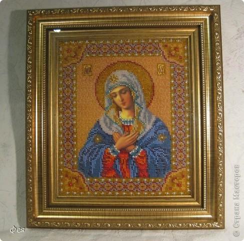 Богородица Умиление фото 1