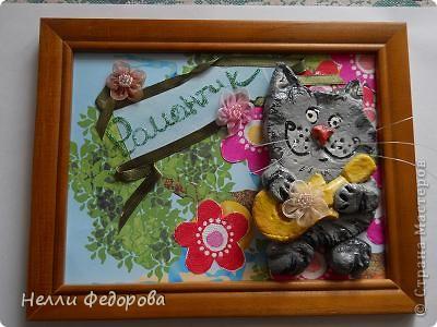 Кот романтик. подарок к 23 февраля для любимого мужа.  фото 1