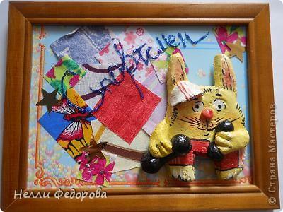 Кот романтик. подарок к 23 февраля для любимого мужа.  фото 2