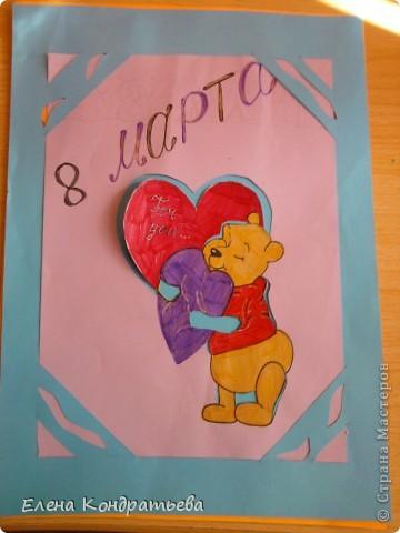 Открытки на восьмое марта))) фото 2