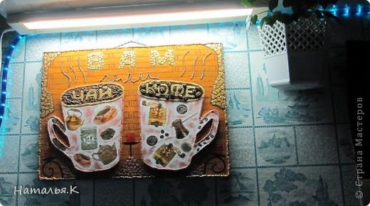 """Вообще-то я кофеманка, но в нашем доме любят побаловаться и чайком. Вопрос """"Вам чай или кофе?"""" звучит ежедневно. Это и подтолкнуло меня создать панно на соответствующую тему. фото 3"""