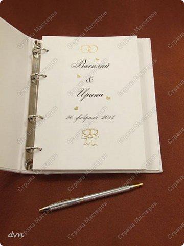 Vasil Dziashkouski hand made. Вдохновился обложкой для альбома пожеланий  на просторах инета  фото 2