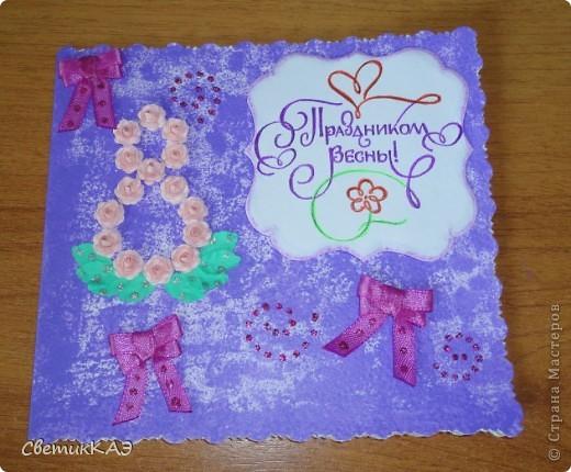 Открытка для мамы. Розочки выполнены по МК http://asti-n.ya.ru/replies.xml?item_no=184 Акварельная бумага окрашена акриловой краской при помощи губки фото 1
