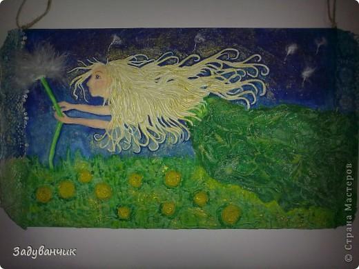 """Фея Одуванчиков. В честь моего ника, одного из любимых цветов и словечка """"задуванчик"""", которое было в словаре моей доченьки, когда ей было еще года три)) фото 1"""