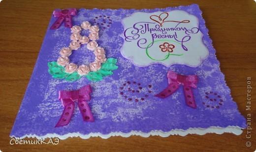 Открытка для мамы. Розочки выполнены по МК http://asti-n.ya.ru/replies.xml?item_no=184 Акварельная бумага окрашена акриловой краской при помощи губки фото 2