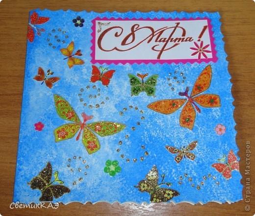 Открытка для мамы. Розочки выполнены по МК http://asti-n.ya.ru/replies.xml?item_no=184 Акварельная бумага окрашена акриловой краской при помощи губки фото 4