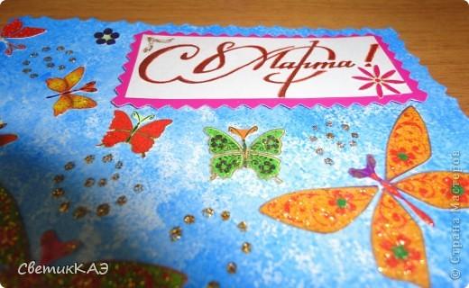 Открытка для мамы. Розочки выполнены по МК http://asti-n.ya.ru/replies.xml?item_no=184 Акварельная бумага окрашена акриловой краской при помощи губки фото 5