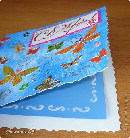 Открытка для мамы. Розочки выполнены по МК http://asti-n.ya.ru/replies.xml?item_no=184 Акварельная бумага окрашена акриловой краской при помощи губки фото 6