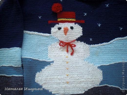свитер для сына фото 2