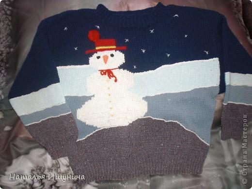 свитер для сына фото 1