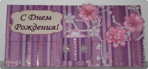 Завтра коллеге ДР. Дарим фиолетовый бумажник. Решила и открытку сделать под бумажник в фиолетовых тонах.... фото 1
