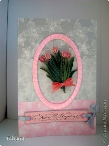 приближается весна и 8 марта и вот такая еще  одна открыточка с тюльпанами у меня получилась...  давно не делала рамочки лентами, решила применить фон салфетка фото 1