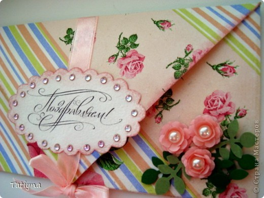 приближается весна и 8 марта и вот такая еще  одна открыточка с тюльпанами у меня получилась...  давно не делала рамочки лентами, решила применить фон салфетка фото 5