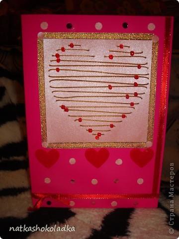 Открыточка для племянницы, которую очень-очень люблю! Идеи из недр Интернета. фото 1