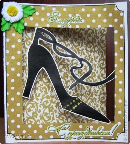 Увидела в интернет-магазине такую туфельку,и глаза загорелись,руки зачесались ))) фото 4