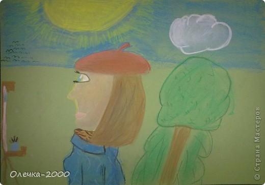 На этом рисунке изображена художница. Она рисует пейзаж. фото 1