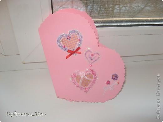 Вот такую мы открыточку делали с дочей на день Св.Валентина в садик воспитателям. фото 1