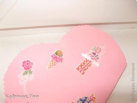 Вот такую мы открыточку делали с дочей на день Св.Валентина в садик воспитателям. фото 2