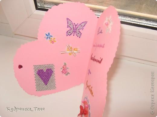 Вот такую мы открыточку делали с дочей на день Св.Валентина в садик воспитателям. фото 3