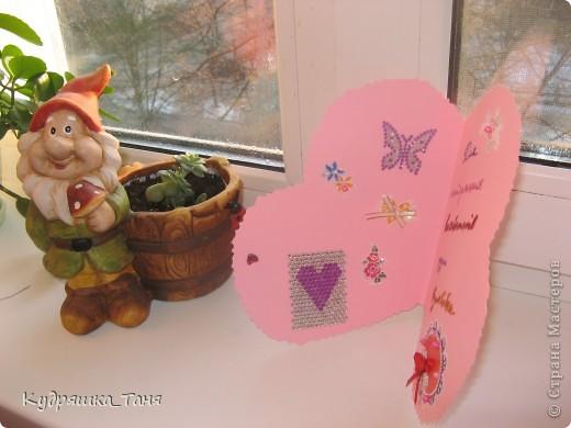 Вот такую мы открыточку делали с дочей на день Св.Валентина в садик воспитателям. фото 4