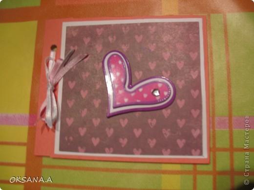 Валентинка. фото 1