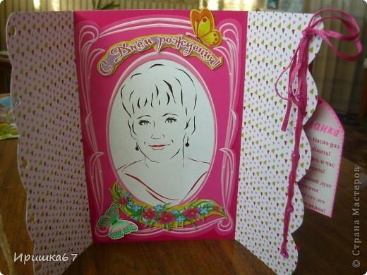 """Ко дню рождения сестренки вырезала её фото и оформила такую открытку. Рамочку нашла в открытках, наклейки тоже из открыток, скрап-бумага из журнала """"Формула ракоделия"""" фото 1"""
