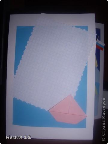 Это открытка для папы.Папе я сделала одинарную открытку.  фото 2