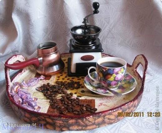 """Качество исполнения, конечно, желает оставлять лучшего. Первый поднос оказался немного """"комом"""". Но для распития кофе он удобен ))))) Отдельное спасибо за салфетки с зернами кофе Блондинке 100 http://stranamasterov.ru/user/36474, и за идею и вдохновение Pantera http://stranamasterov.ru/user/38344 фото 1"""
