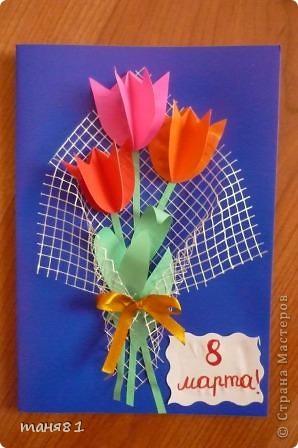 Эти открытки с детьми сделали на конкурс . Делали с каждым индивидуально! фото 2