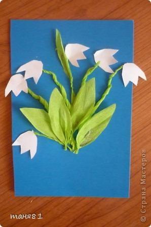 Эти открытки с детьми сделали на конкурс . Делали с каждым индивидуально! фото 7