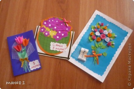Эти открытки с детьми сделали на конкурс . Делали с каждым индивидуально! фото 1