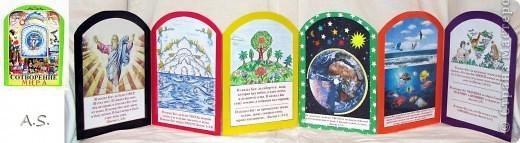 """Календарь православных праздников. Идея взята из книги """"Азбука-игра"""" авторы Сурова, Давыдова фото 5"""