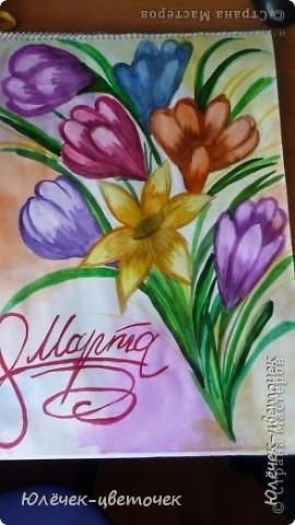 Рисунок открытка к 8 марта в школу