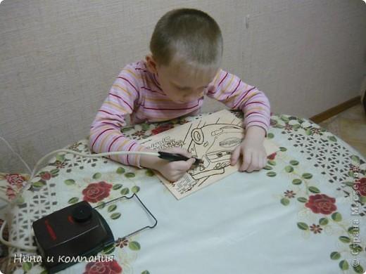 Мой сын выжигает свою первую картину. фото 2