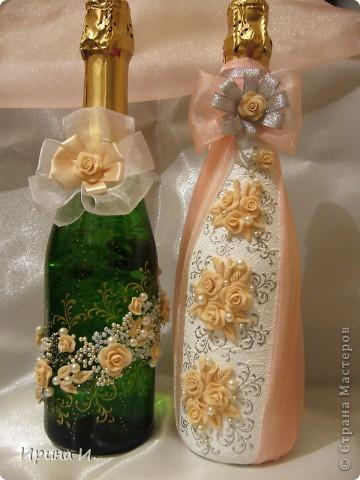 Получились такие праздничные бутылочки .Спасибо всем Мастерицам особенно Ксюше 25 за интересные идеи. фото 1