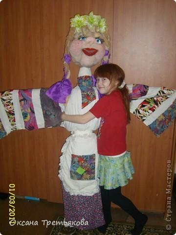 Вот такую Масленницу я сделала дочери в школу. Надо было сделать куклу от класса. Ну вот такая она уродилась. Рост ее примерно 154 см. Первый раз делала такую большую куклу. Но по моему получилось.  фото 5